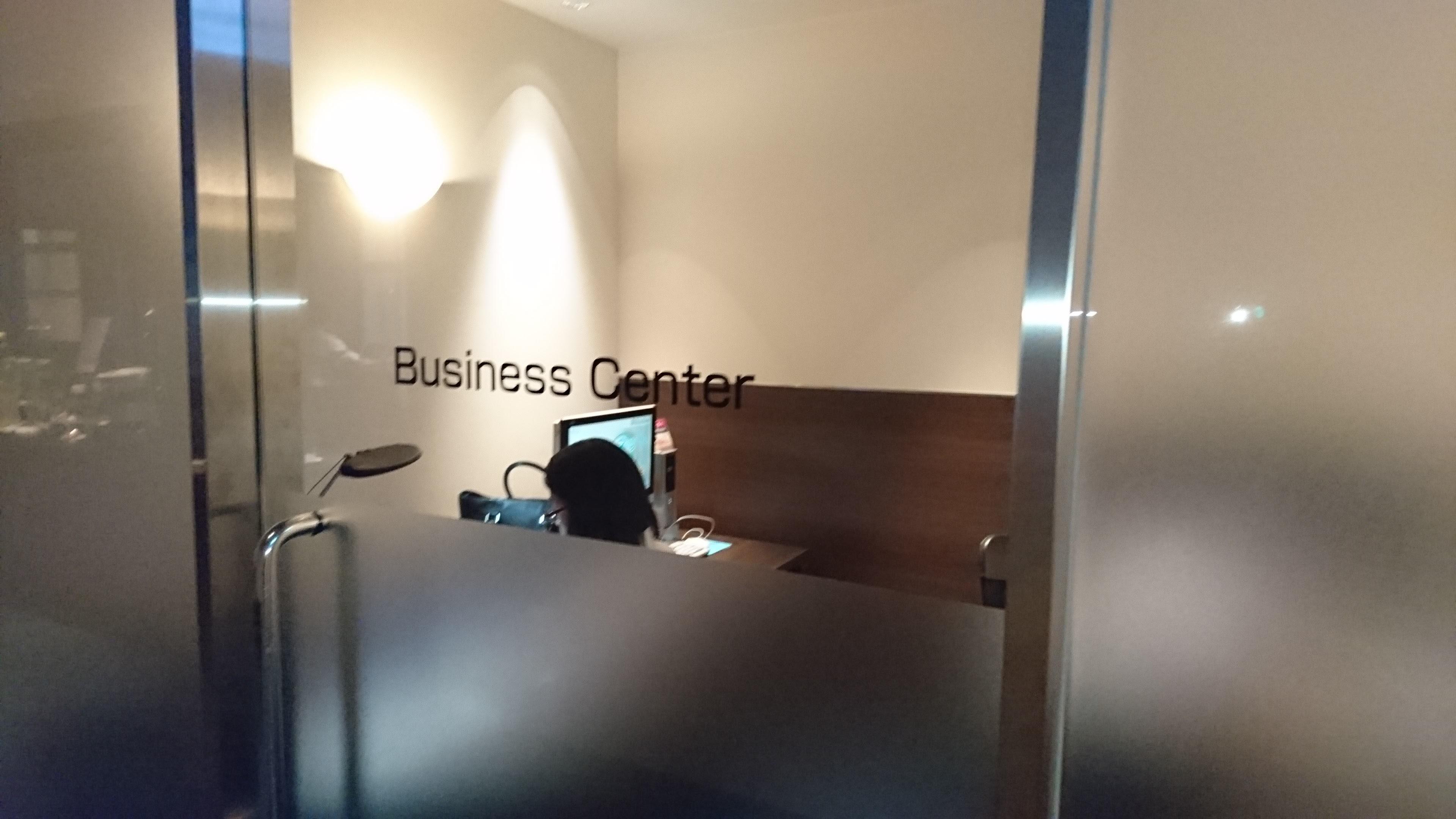 ビジネスセンターは2席