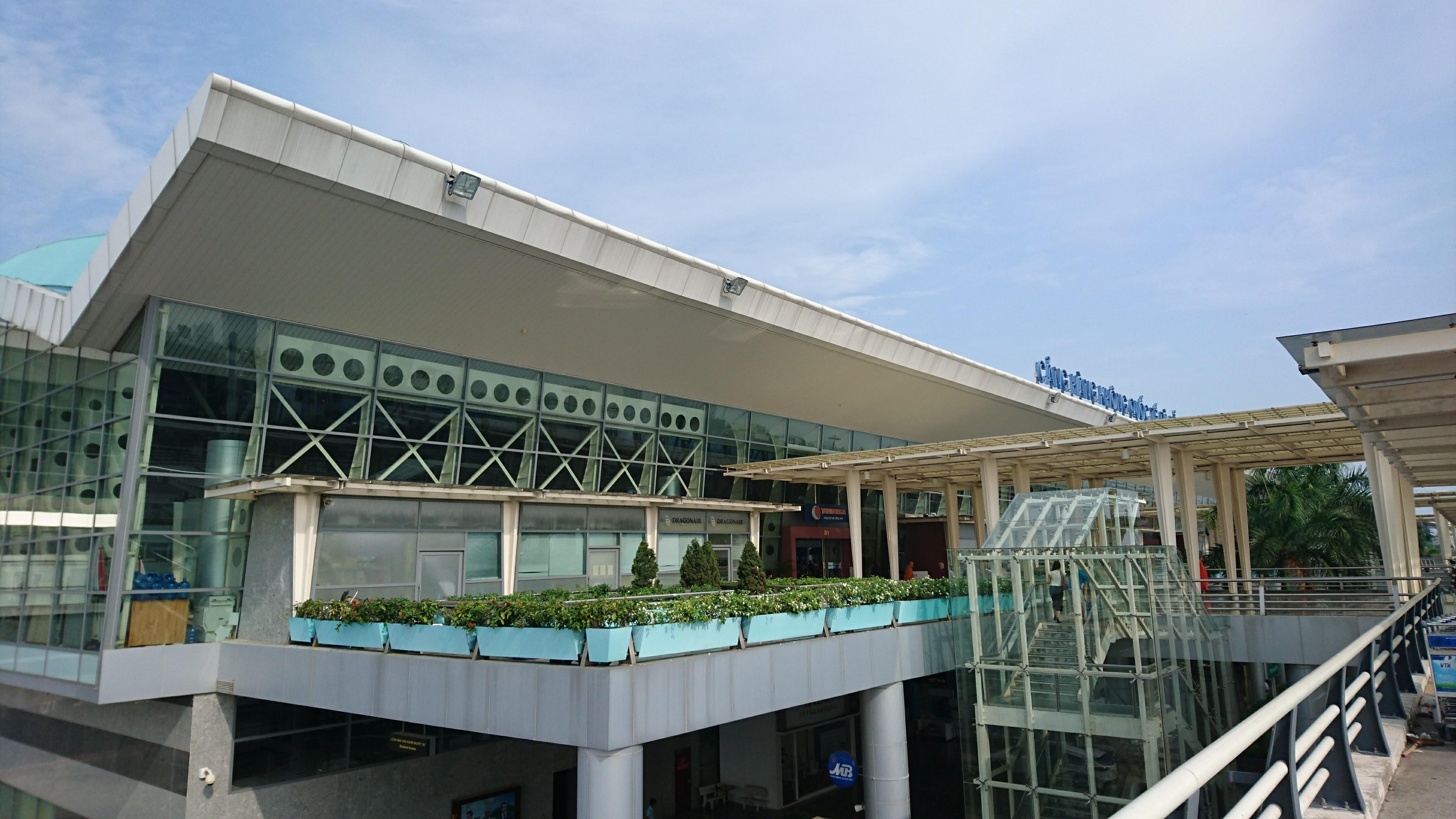 ダナン国際空港