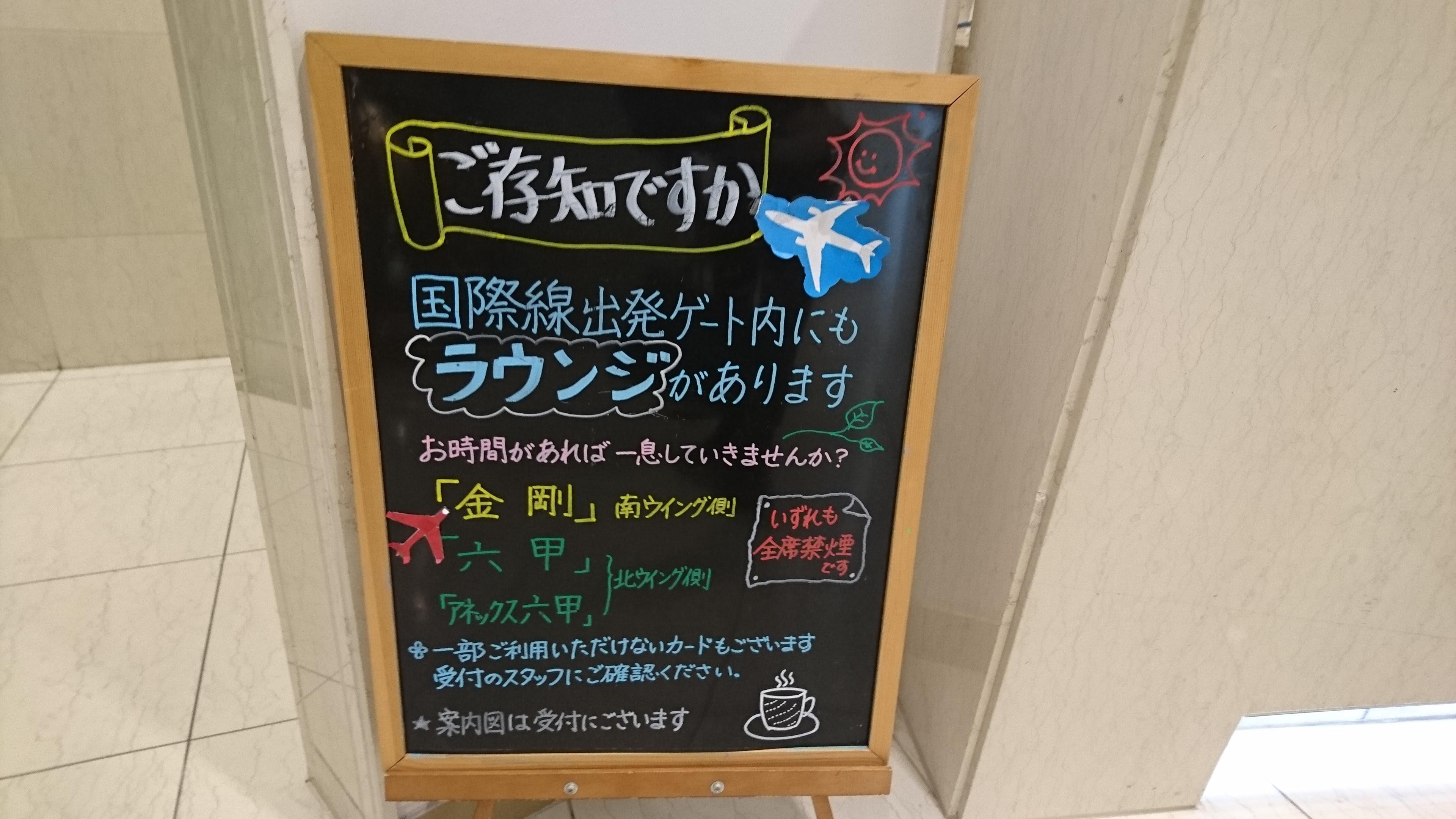kix_hiei022