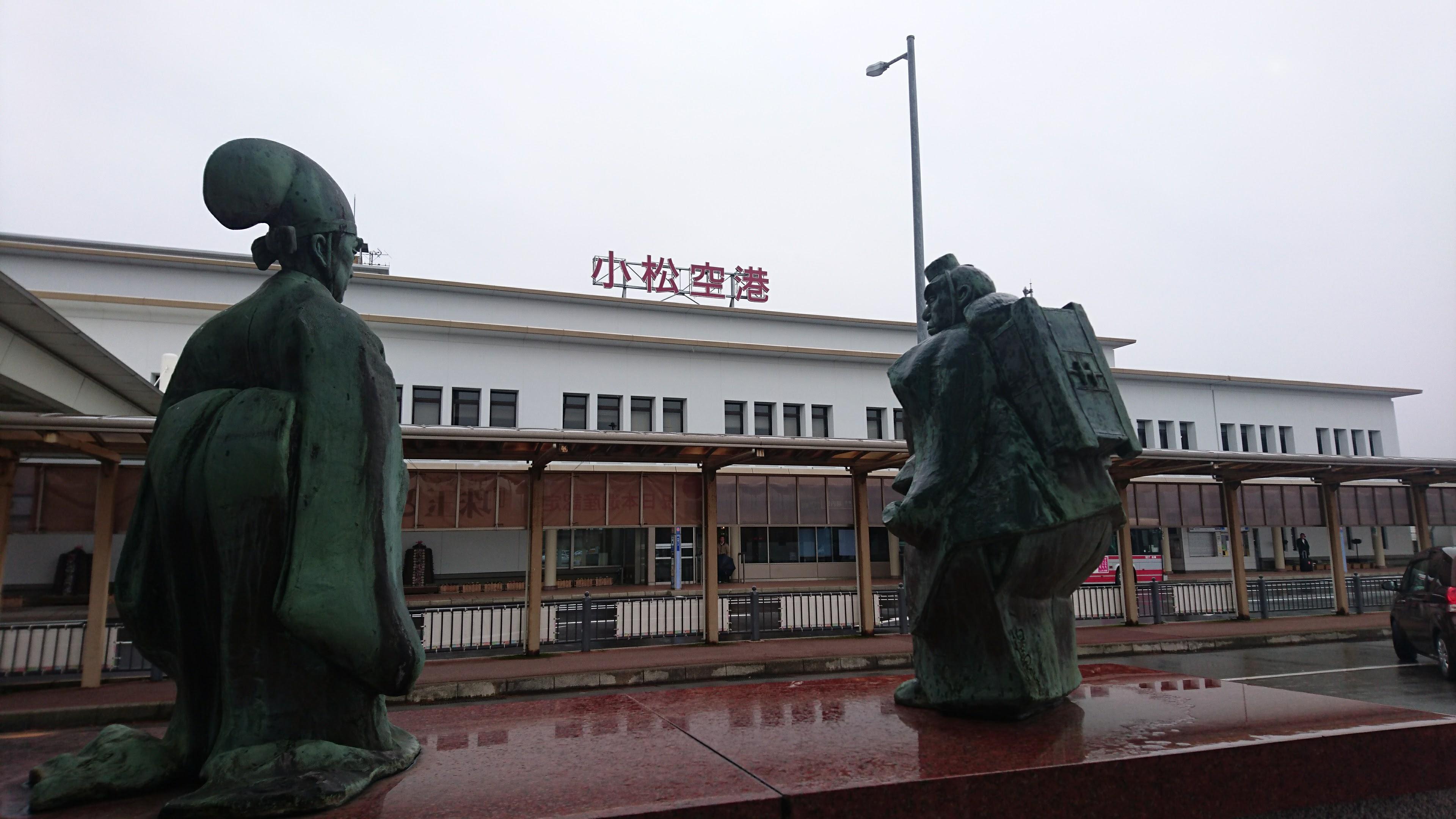小松空港(komatsu Airport)