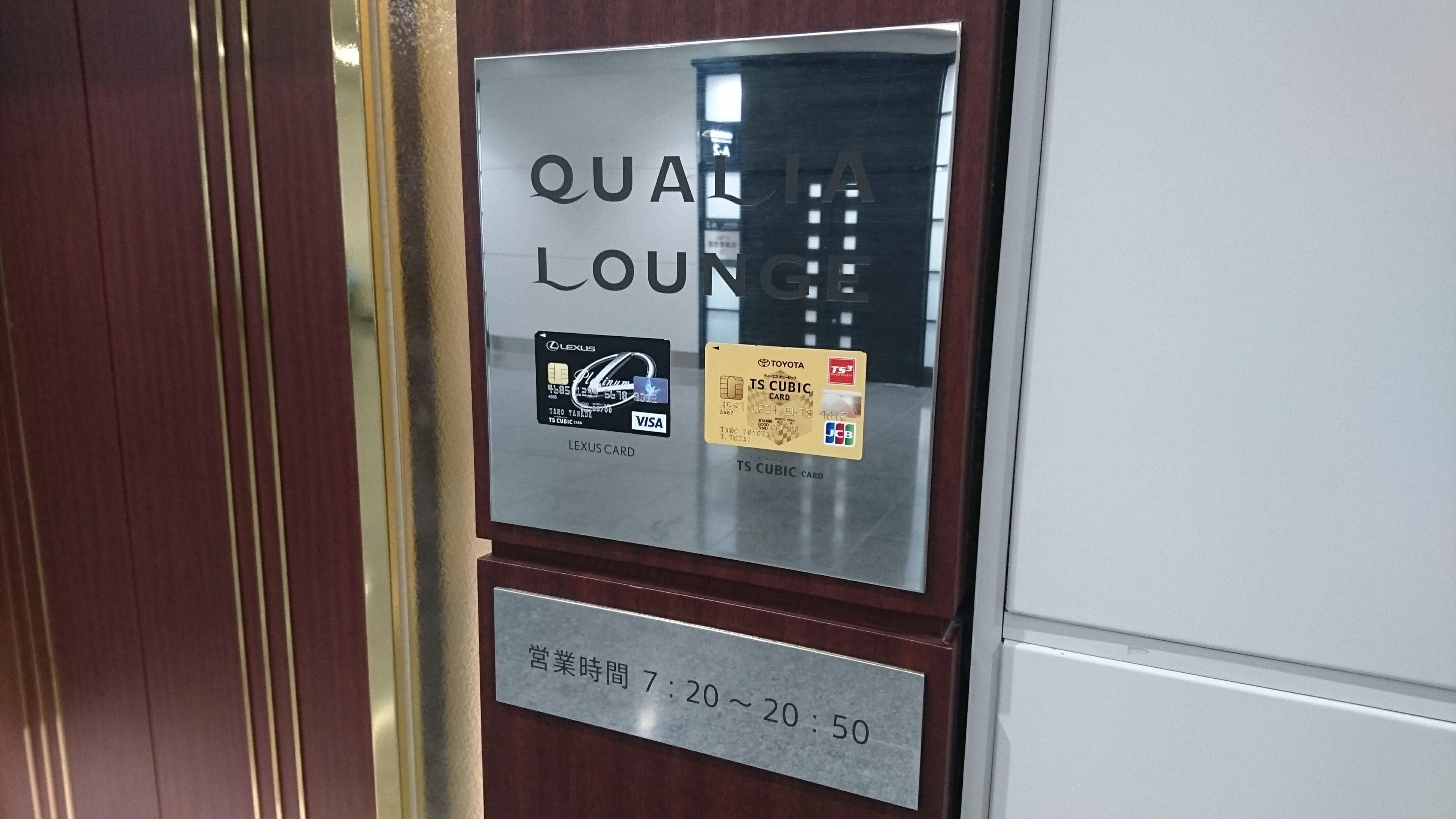 lounge_ngo_domestic_qualia_002