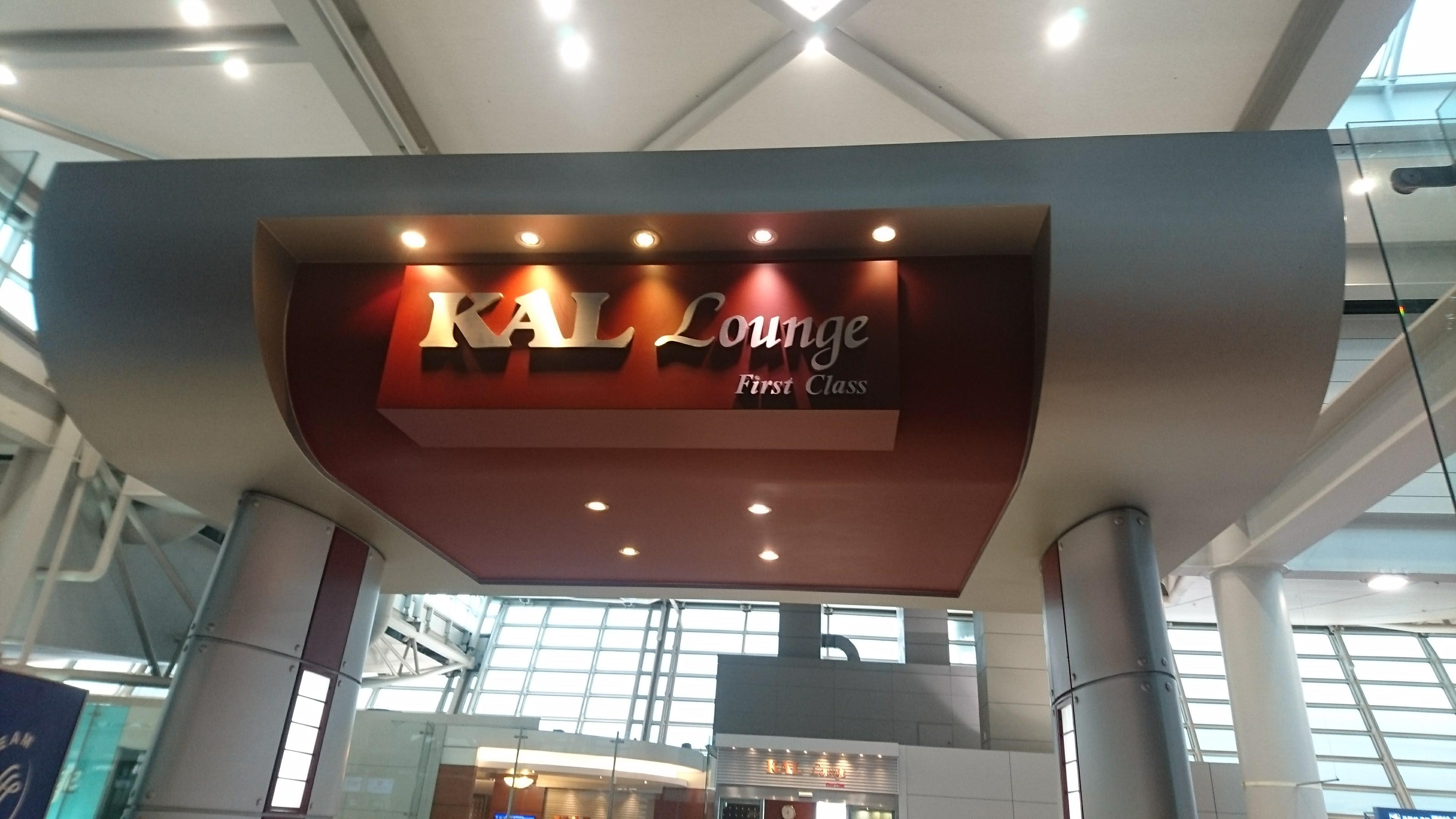 KAL LOUNGE(FIRST CLASS)