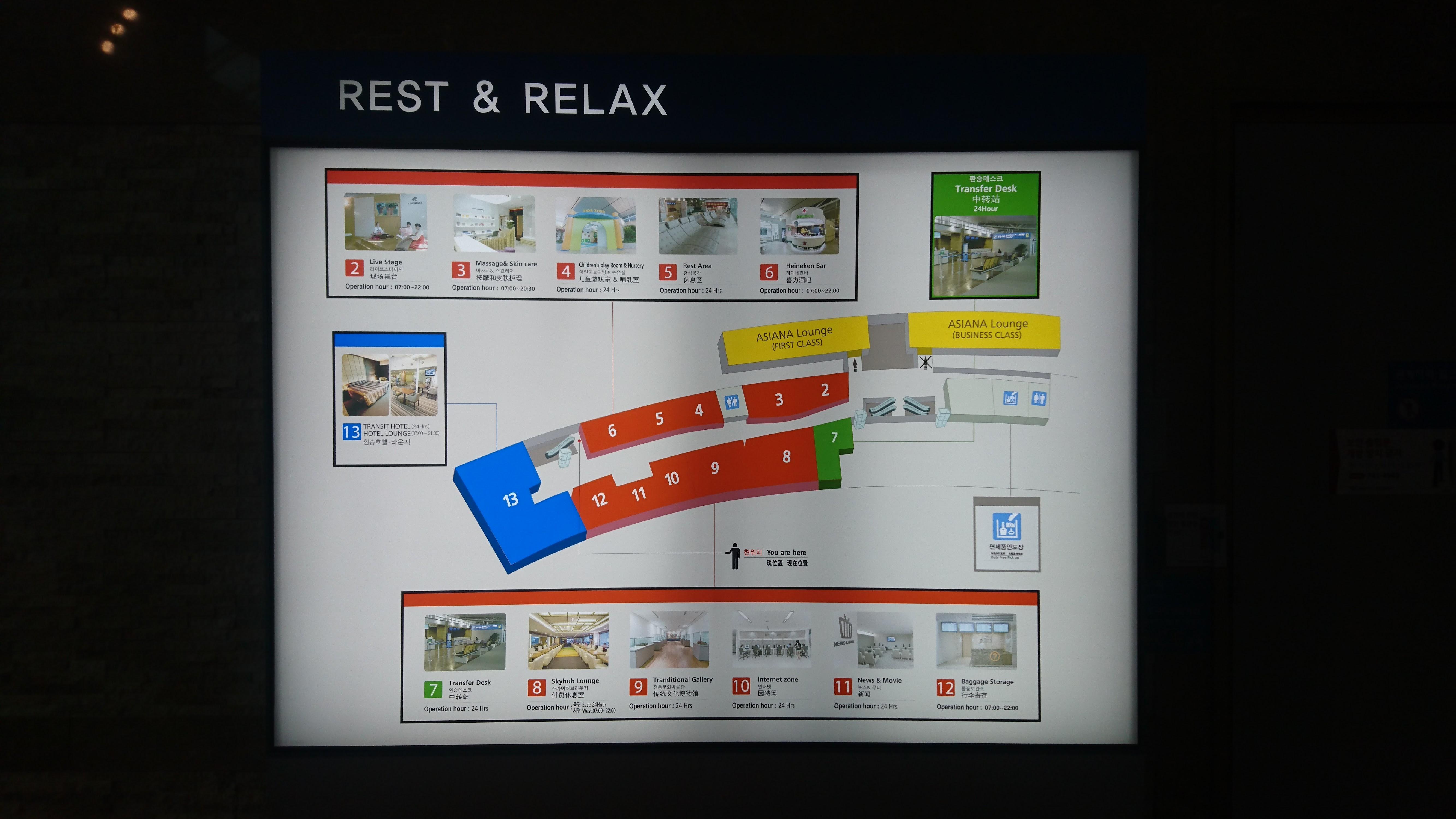 エスカレーターをあがったところに付近の案内図が。青色のエリアが、今回訪れるラウンジがあるトランジットホテルになります。