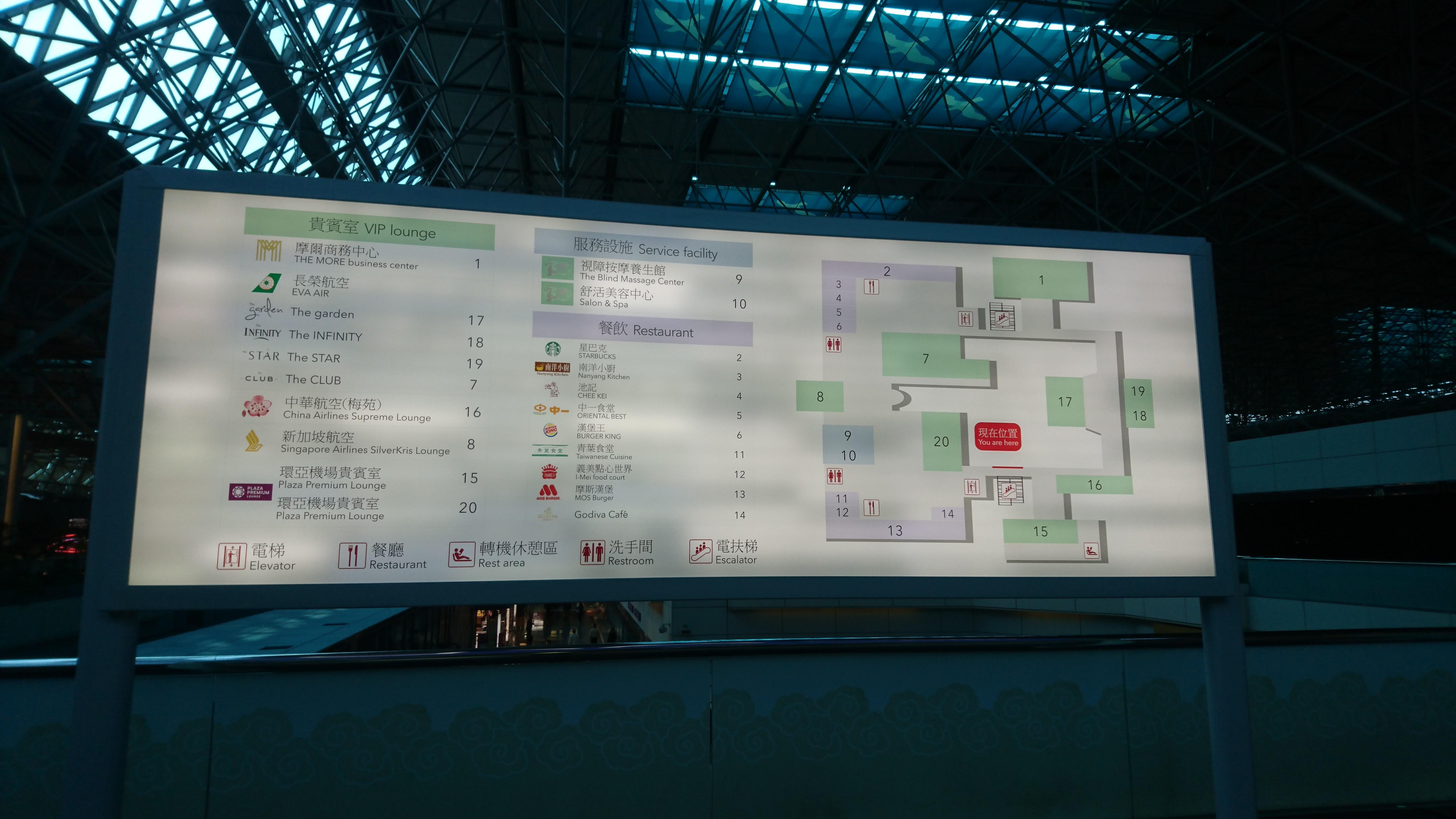 4階の地図がわかりすく掲載