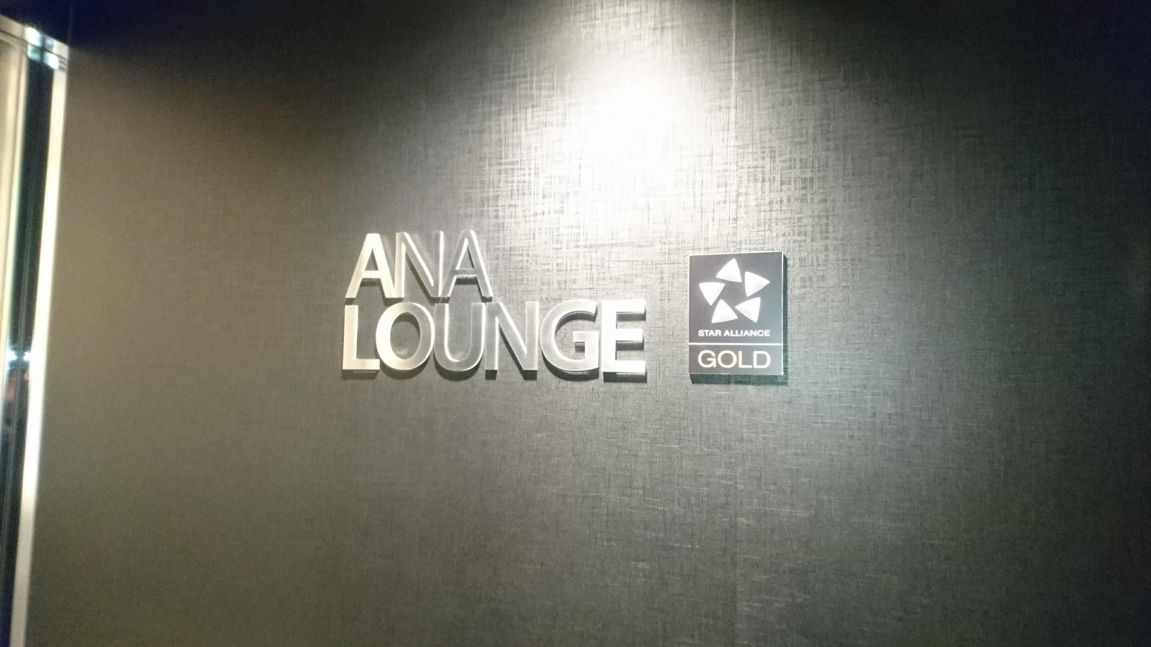 ANAラウンジのロゴ