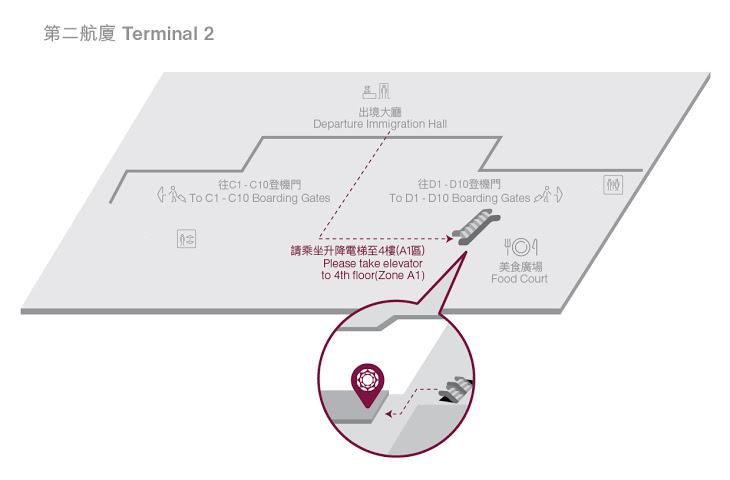 台湾桃園国際空港のラウンジ