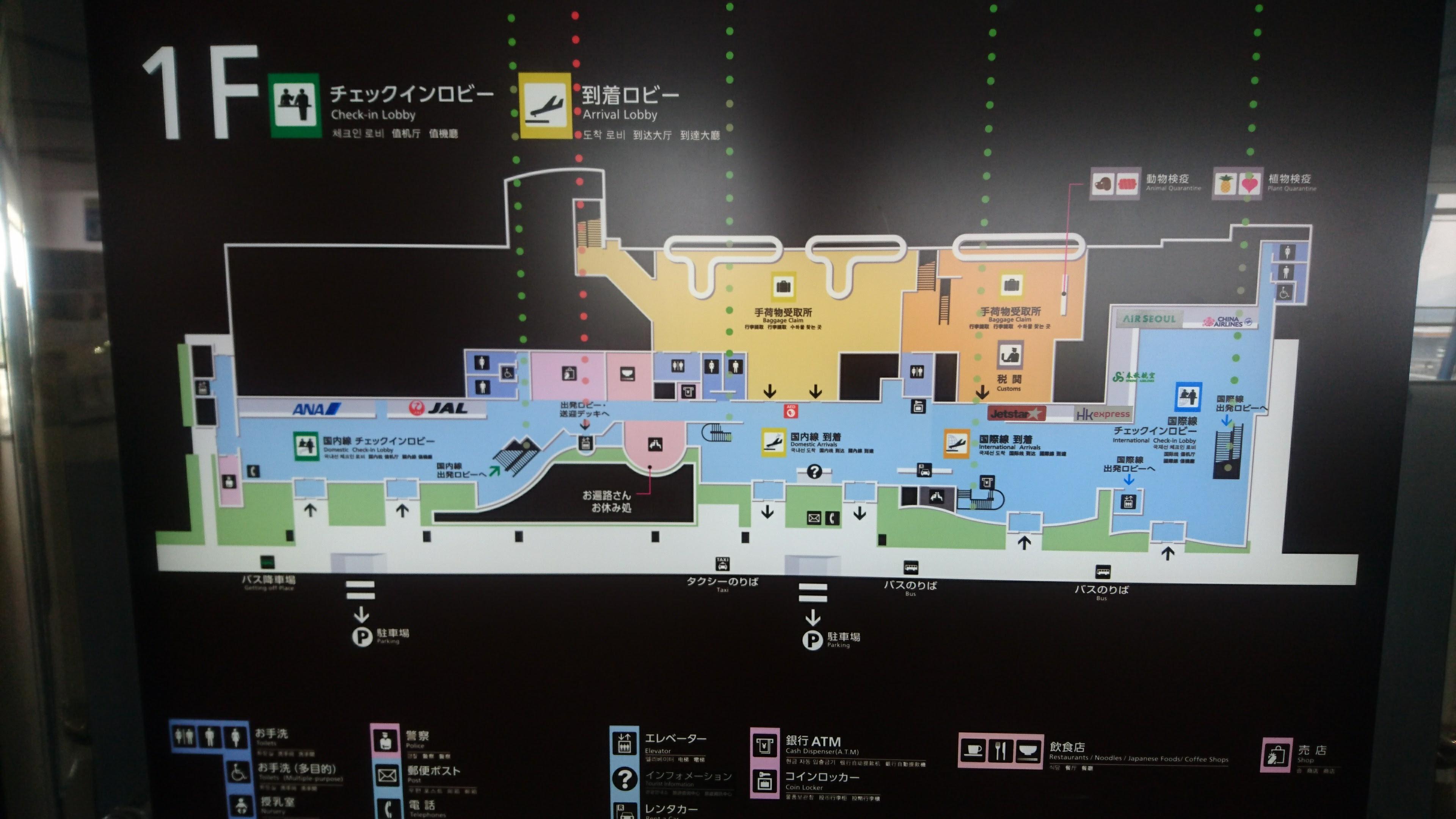 高松空港ターミナルビル1階