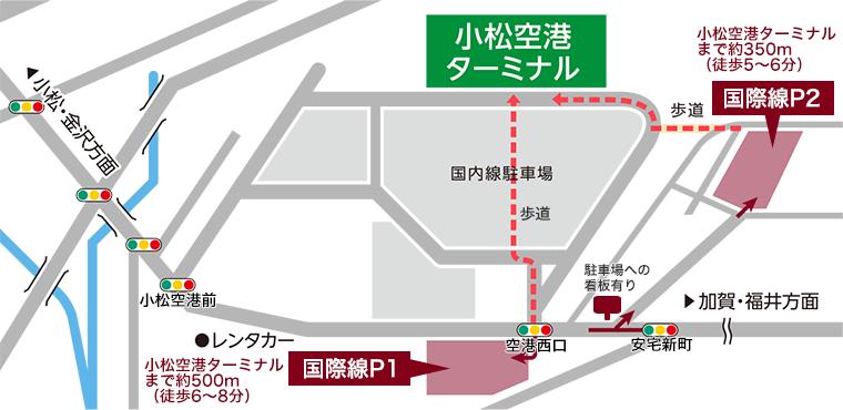 国際線用駐車場