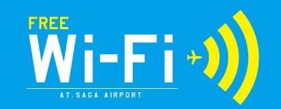 Saga-Airport_Wi-Fi