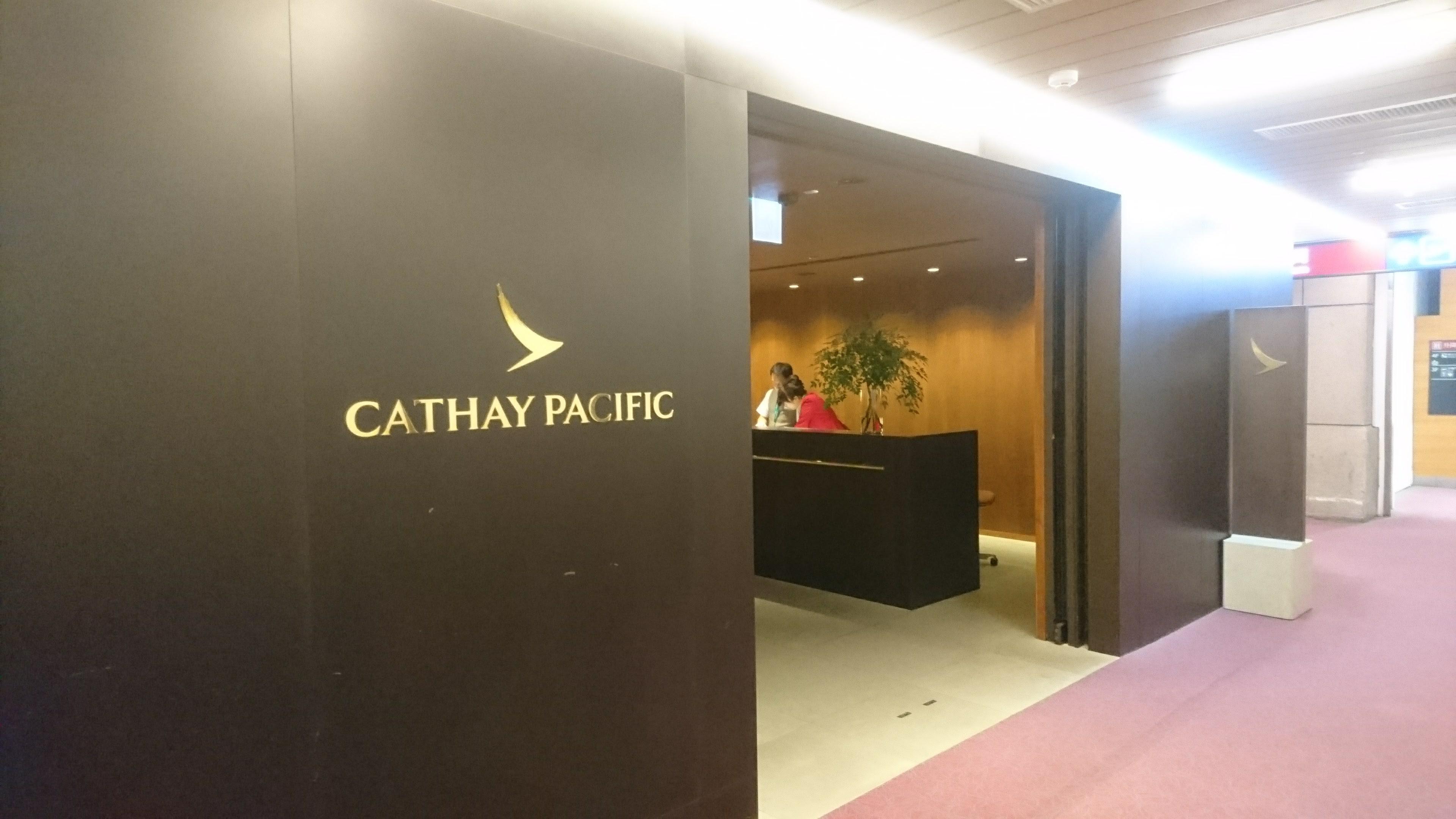 CATHAY PACIFIC ラウンジ「キャセイパシフィック・ラウンジ」