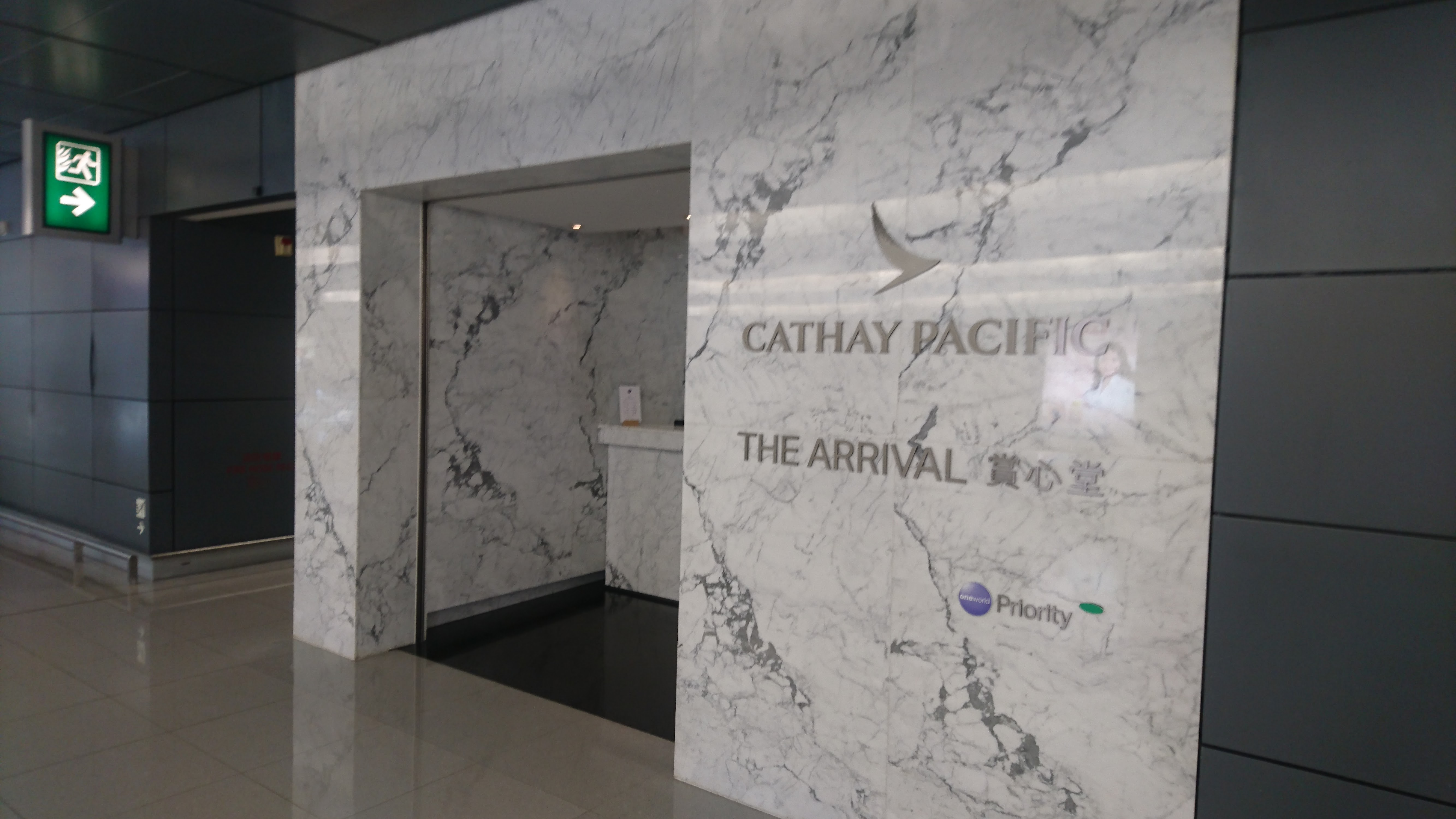CATHAY PACIFIC ラウンジ「ザ・アライバル(THE ARRIVAL)」