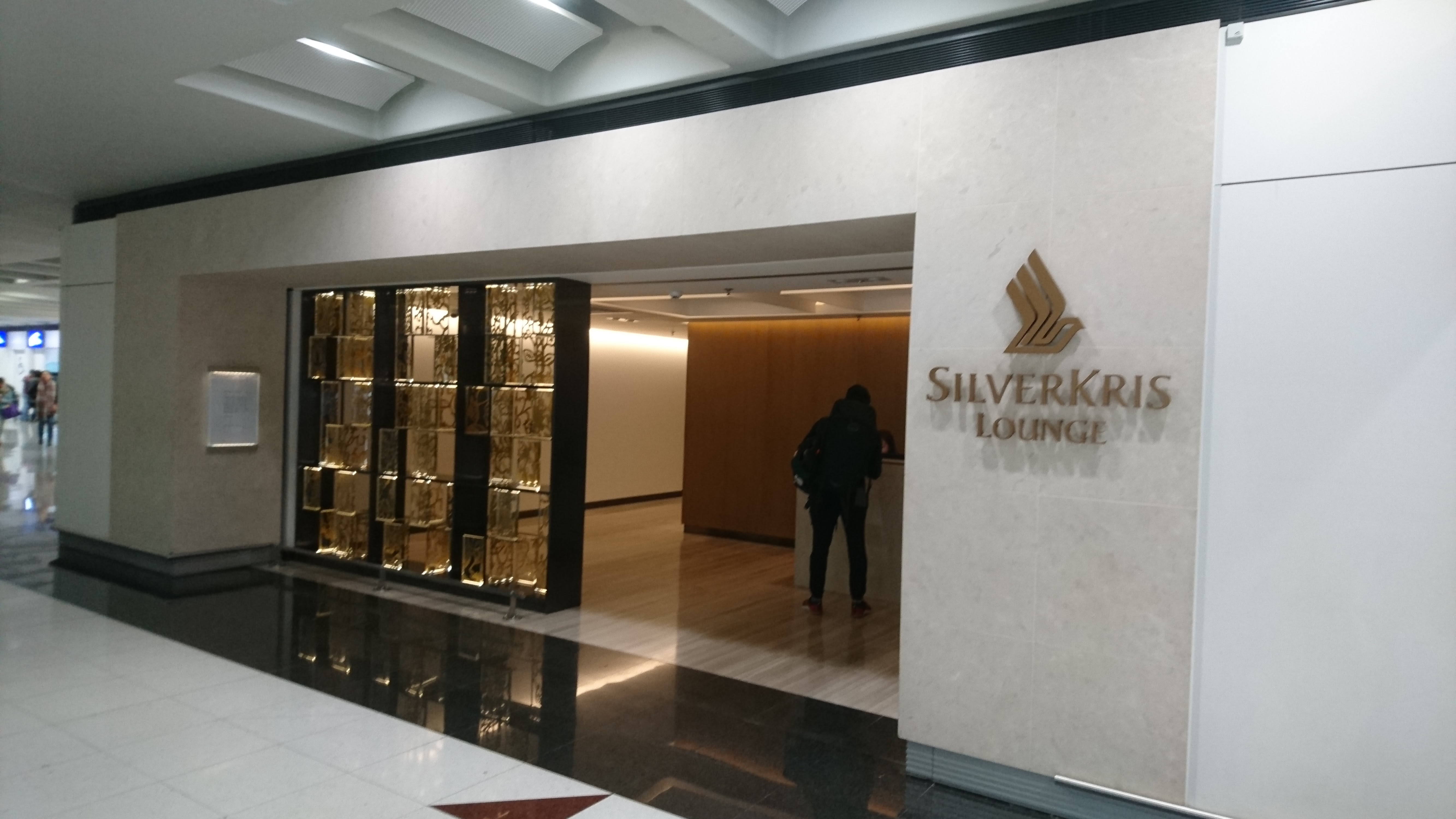 シンガポール航空ラウンジ「SILVERKRIS LOUNGE」