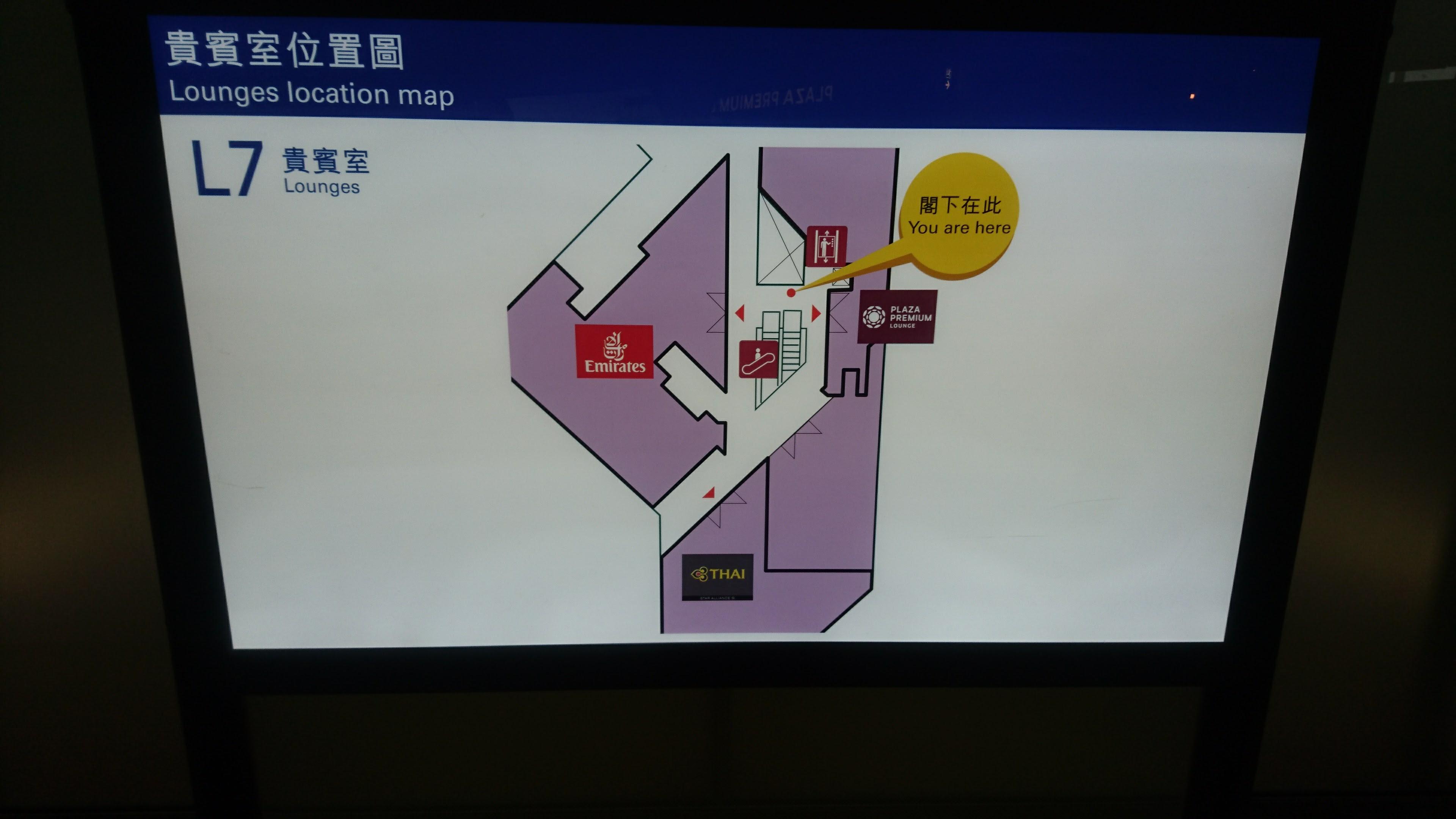 レベル7(7階)の案内図
