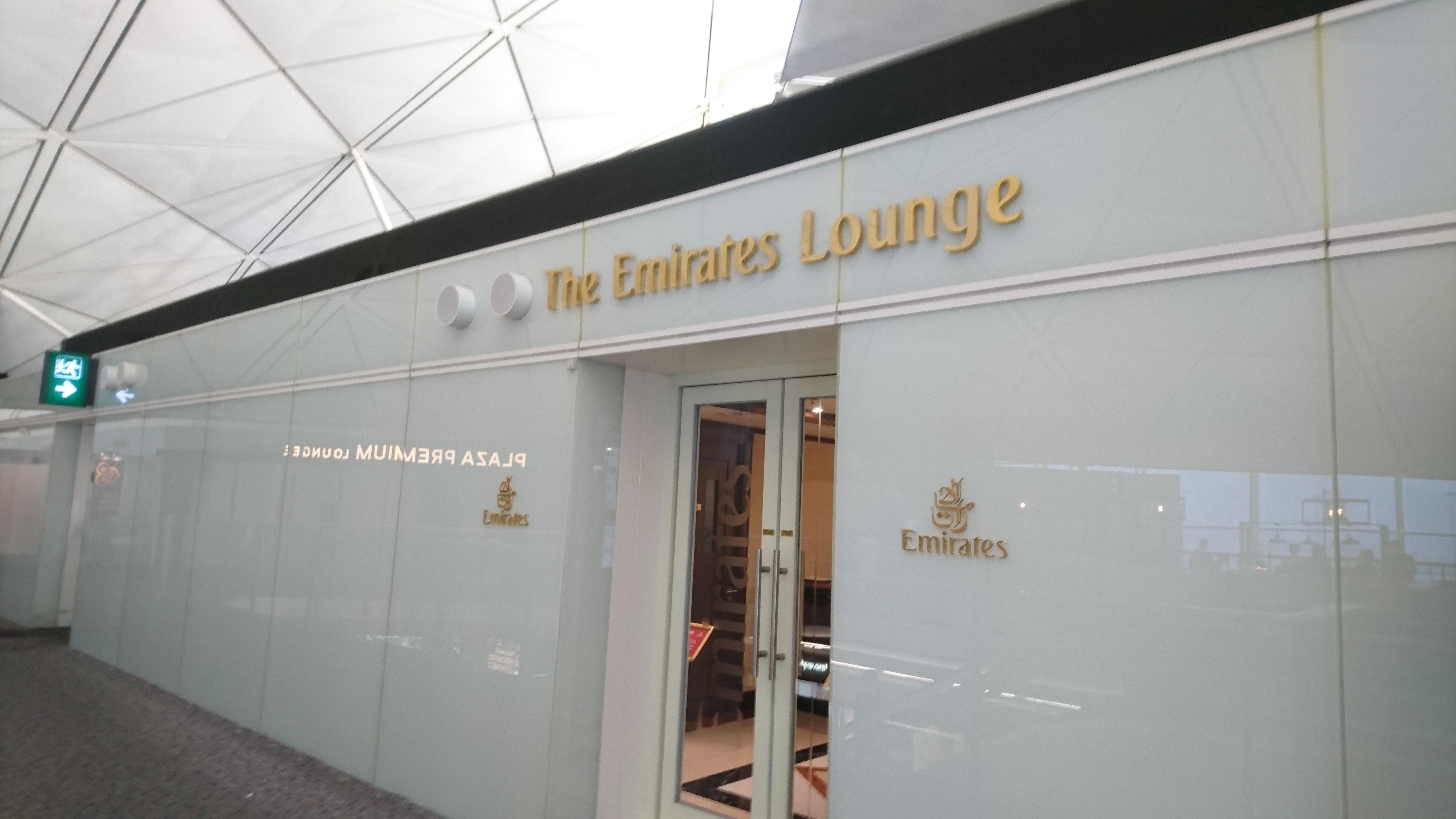 エミレーツ航空ラウンジ「Emirates Lounge」