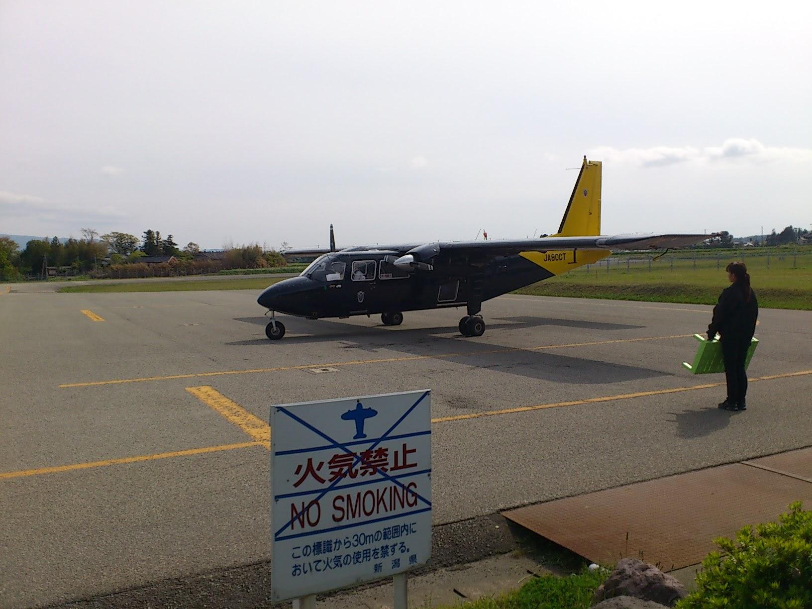 新日本航空BN-2