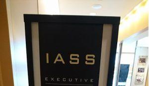 iass1