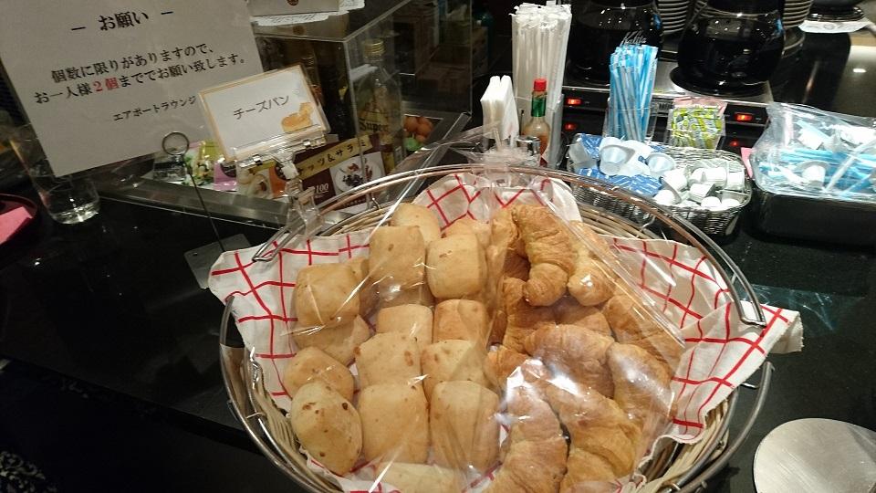 朝はパンサービスがあります。12月に訪れた際は、クロワッサンとチーズパンが。おひとり様2個まで。ラウンジオープンから大体午前9時前には無くなるそうです。なくなり次第補充もなく終了となります。