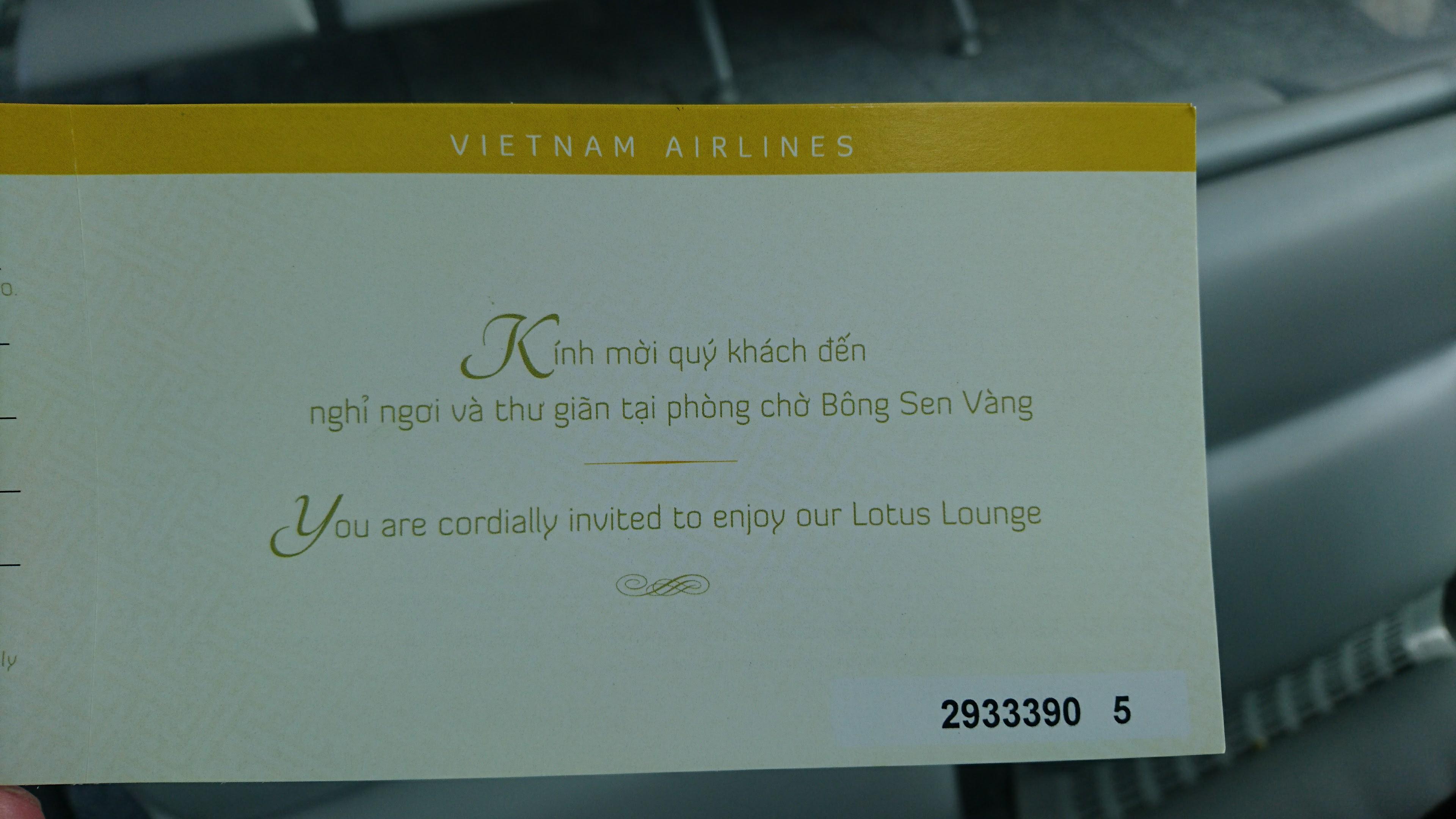 ベトナム空港のビジネスクラスチケット
