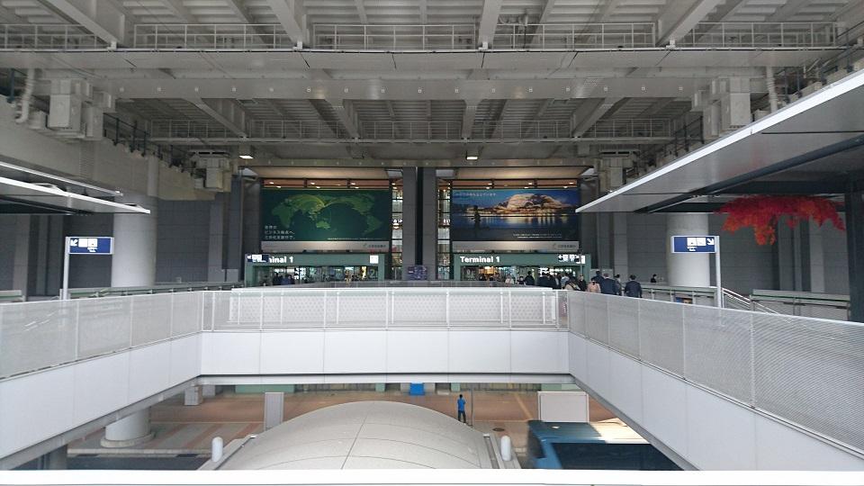 2階にあるターミナル入口