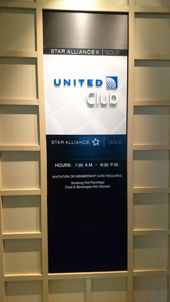 unite club