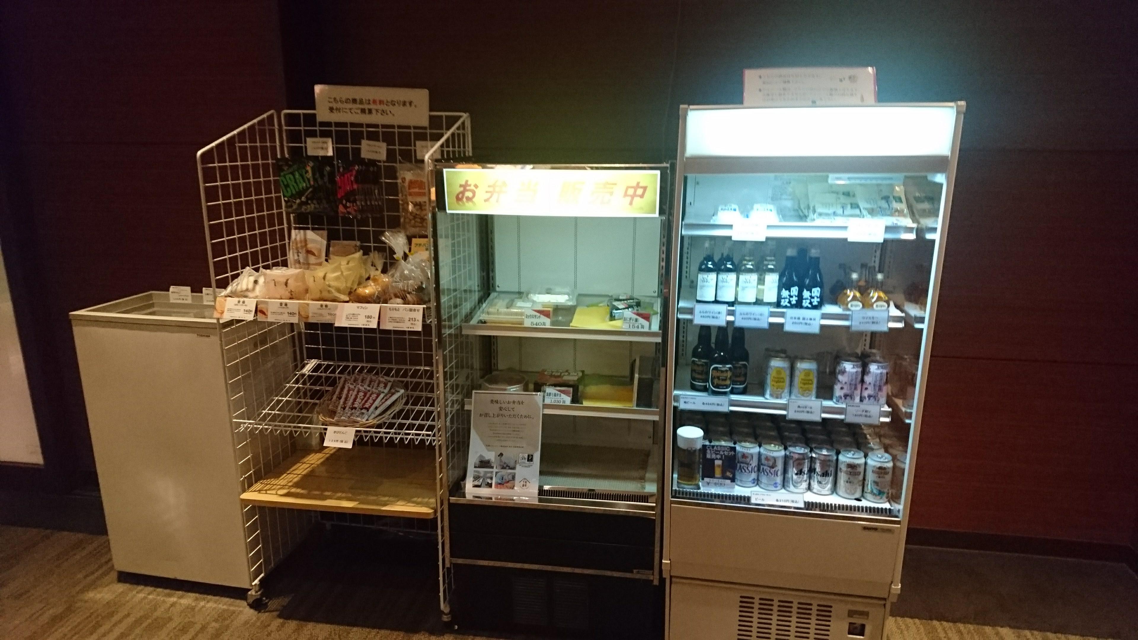 軽食とアルコールが有料で販売