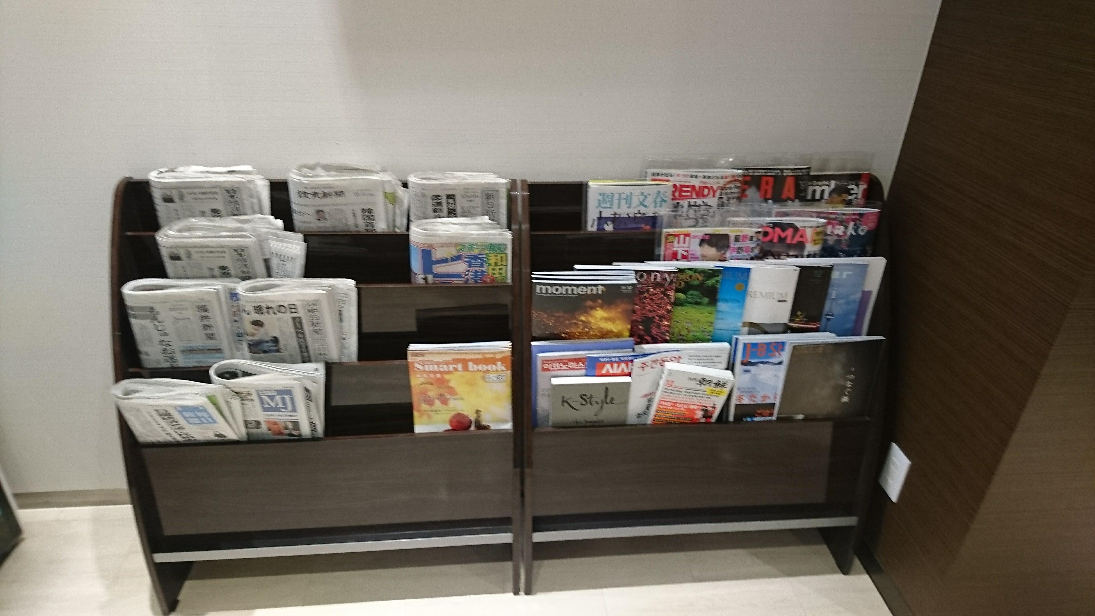 新聞、雑誌も充実