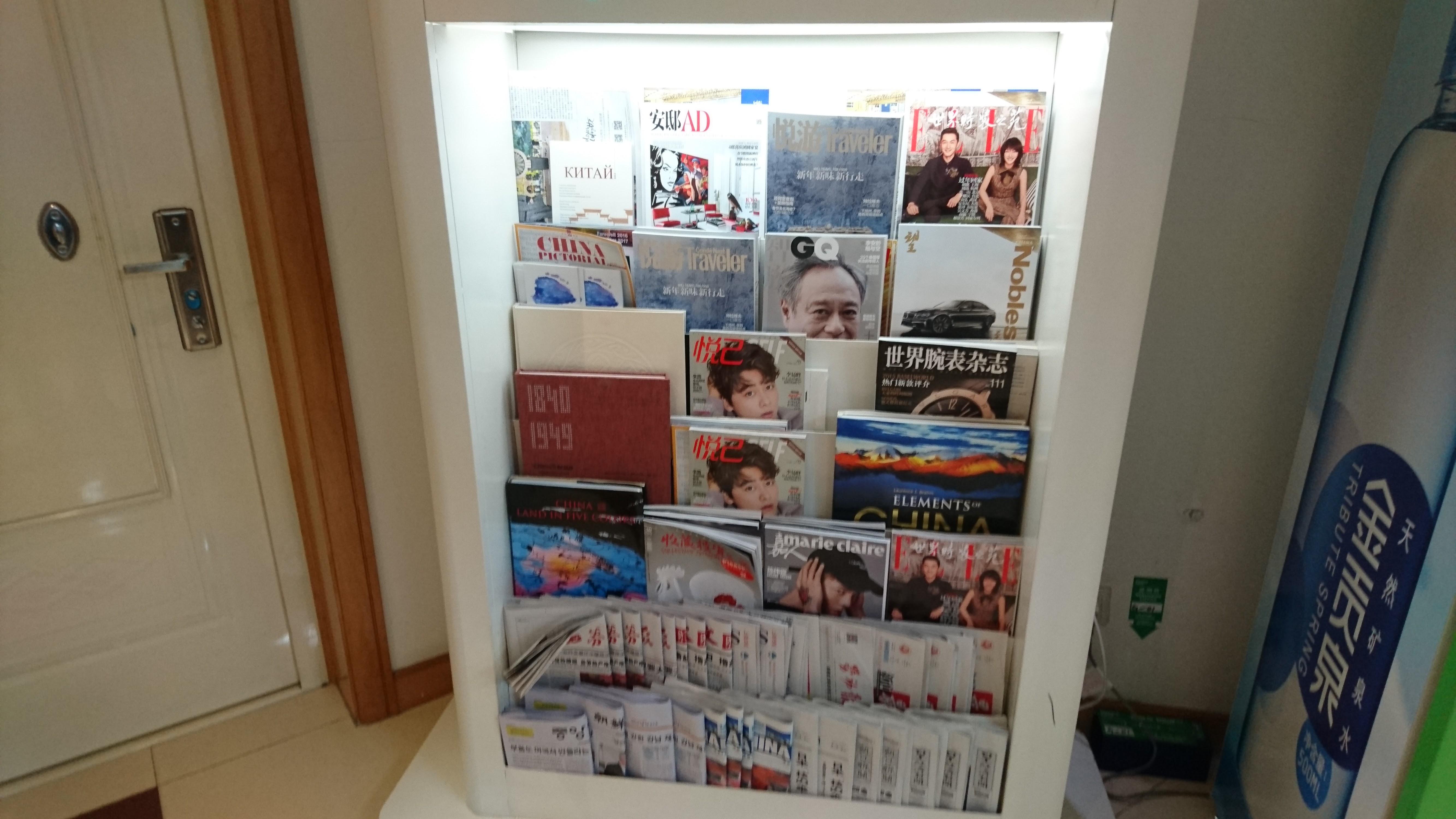 雑誌も豊富