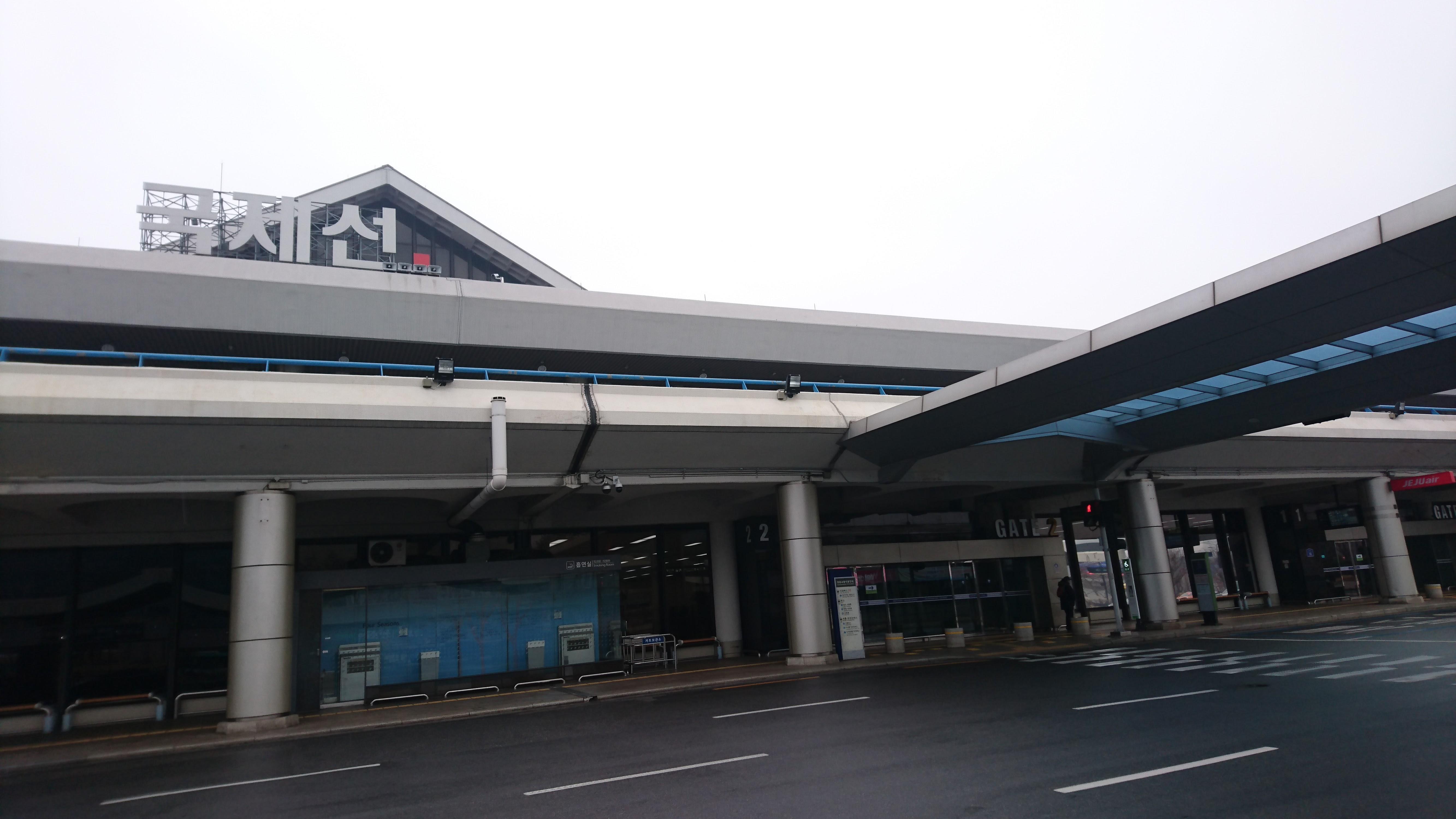 金浦空港の国際線ターミナル
