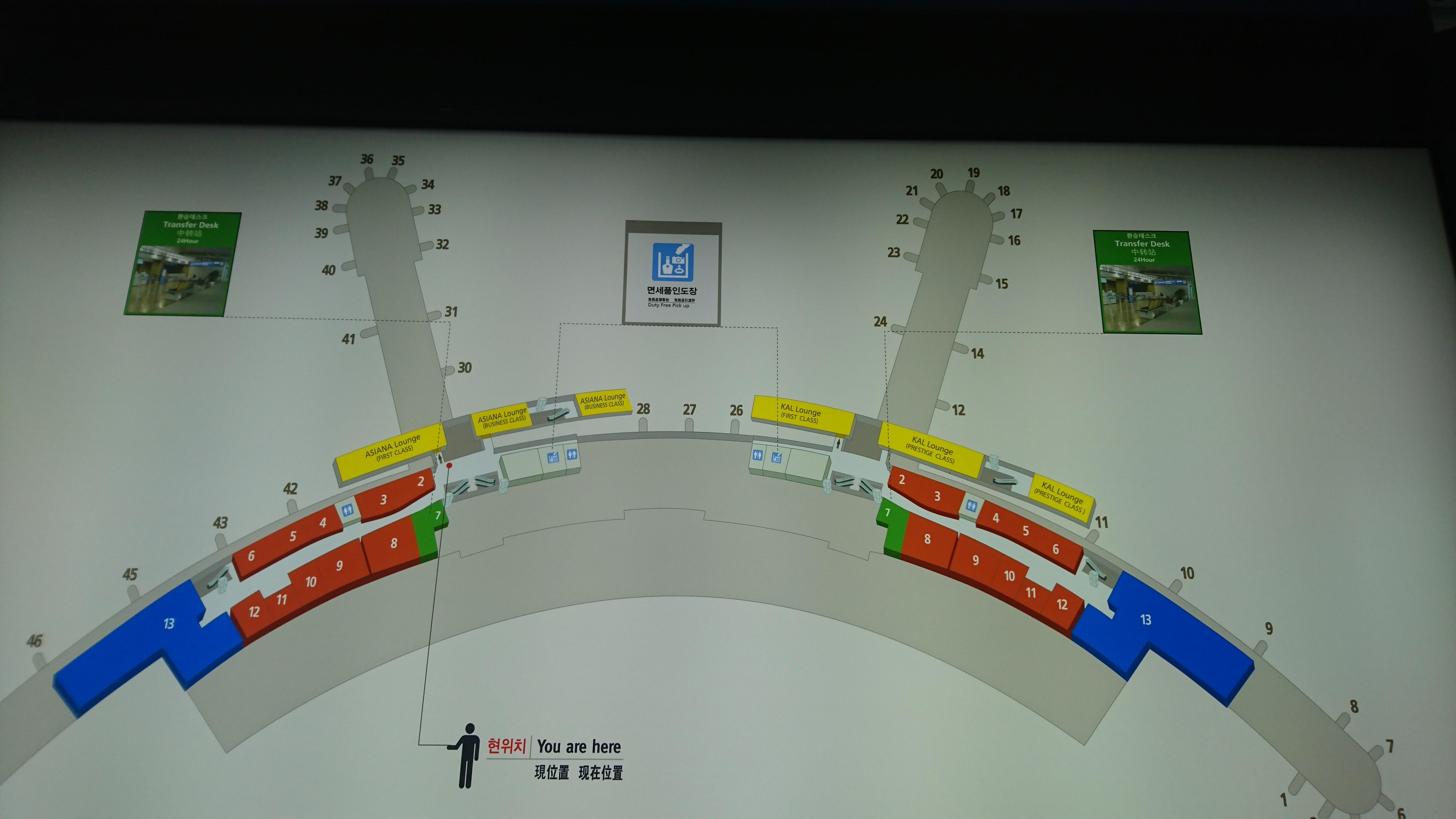 仁川国際空港の旅客ターミナル3階には、西側(写真左手)にASIANA航空のラウンジ、東側(写真右手)に大韓航空ラウンジがあります。※写真上の黄色の部分。