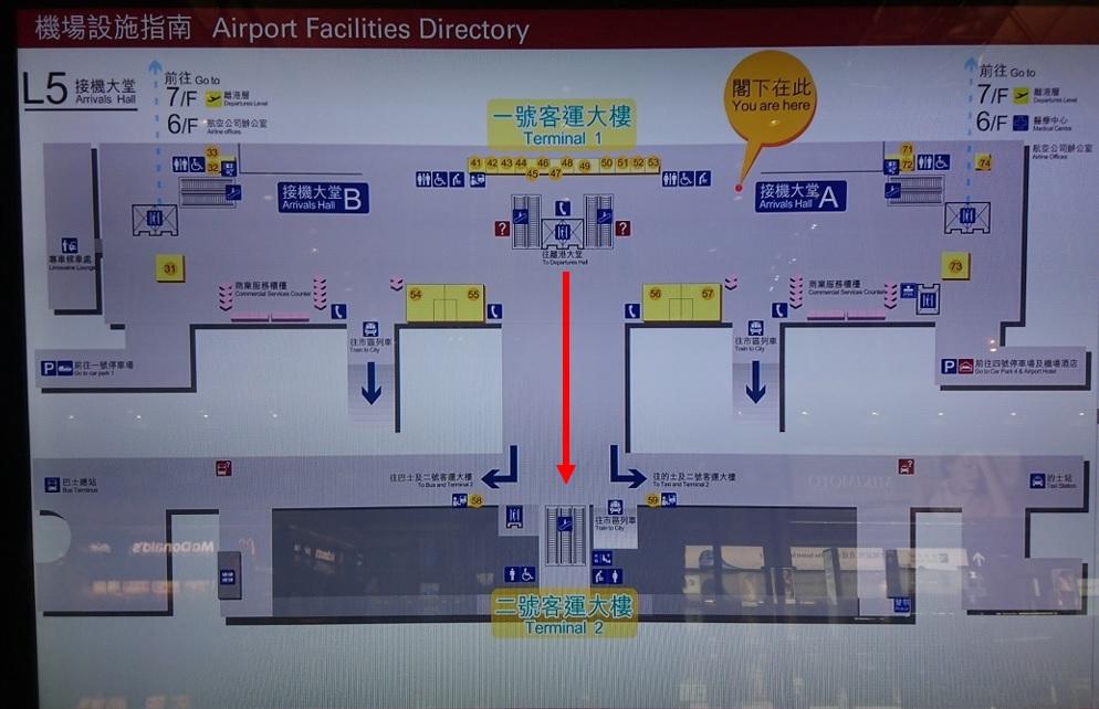 ターミナル1にある案内図