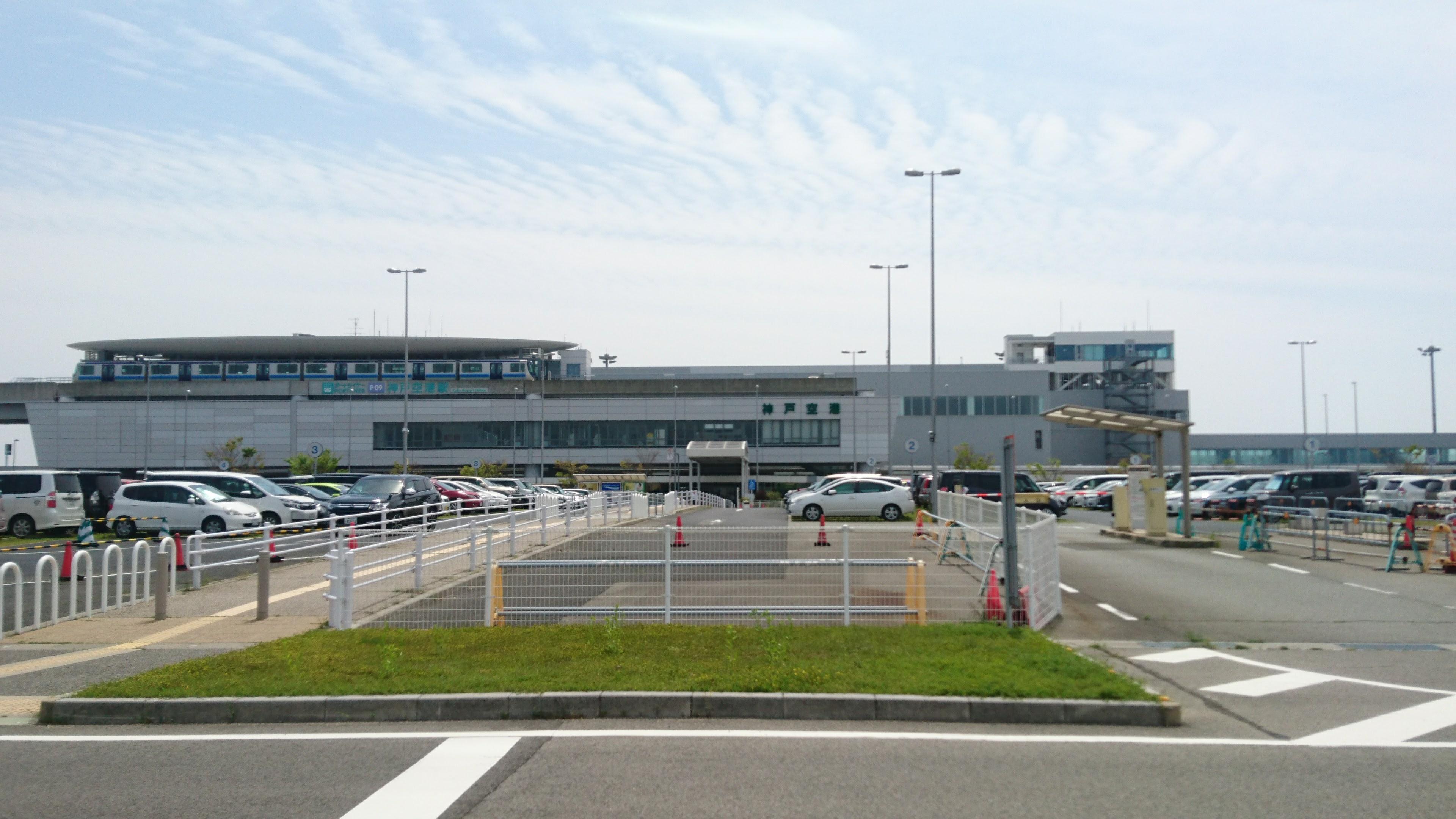 神戸空港のアクセス