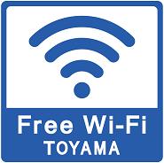 free-Wi-Fi-TOYAMA