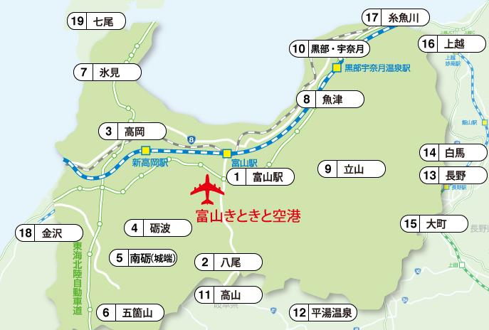 富山県アクセスマップ