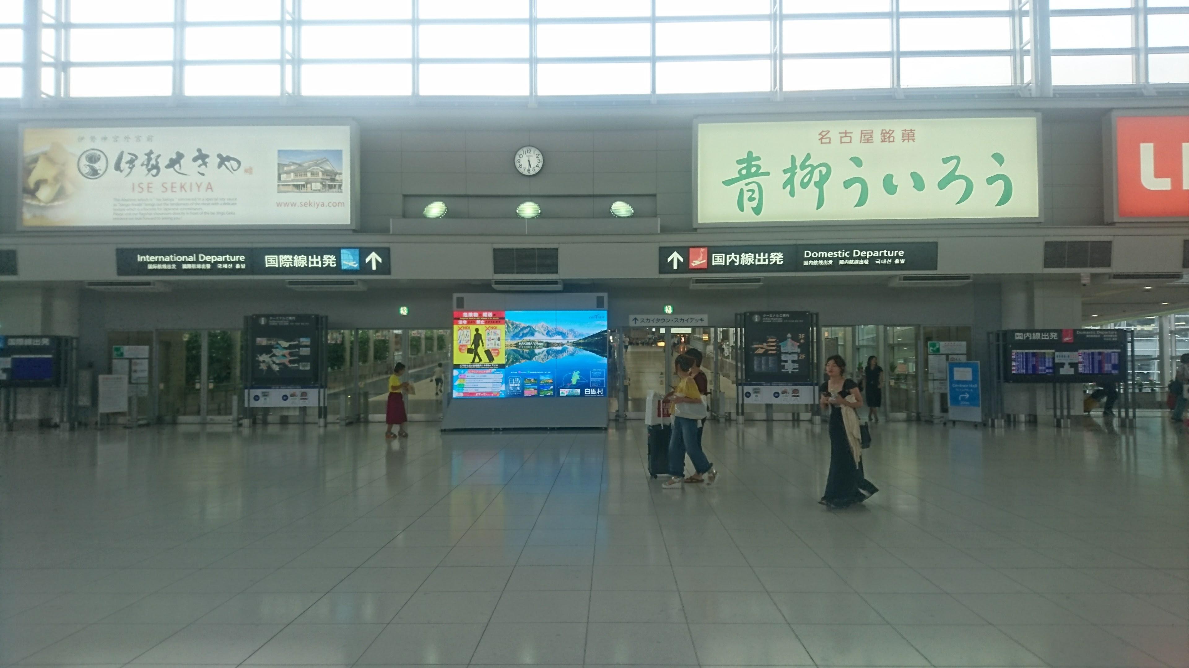 アクセスプラザ2階から旅客ターミナル