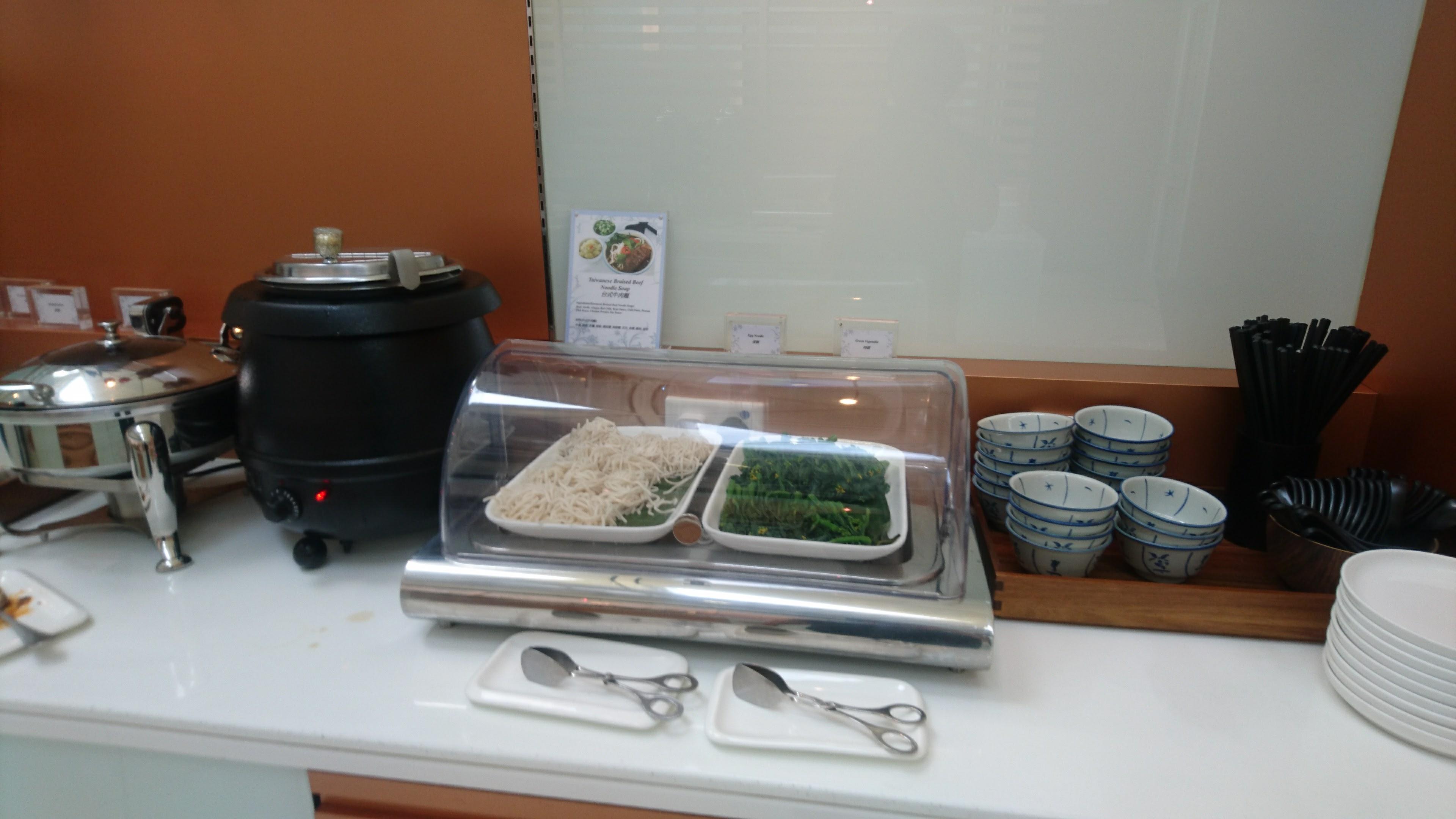 具材+スープ