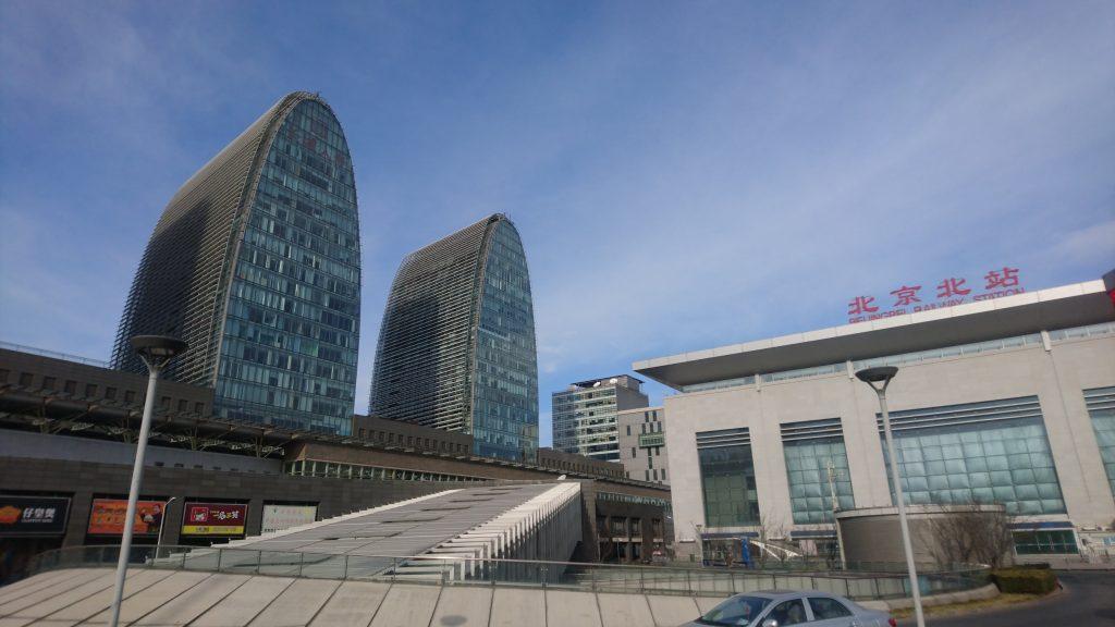 北京北駅の外観